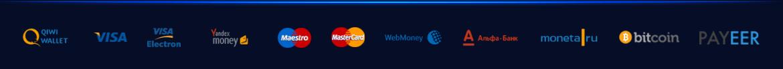 Методы платежей
