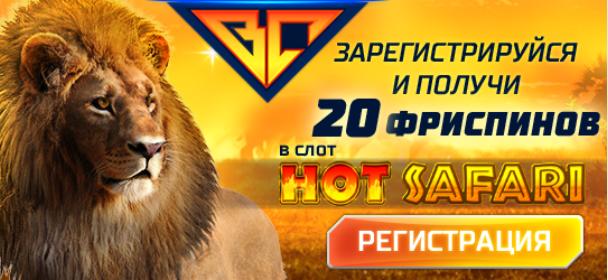 Бездепозит! 20 фриспинов в Buran казино