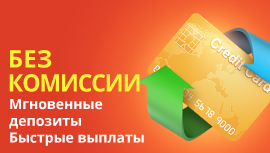 Казибон онлайн казино