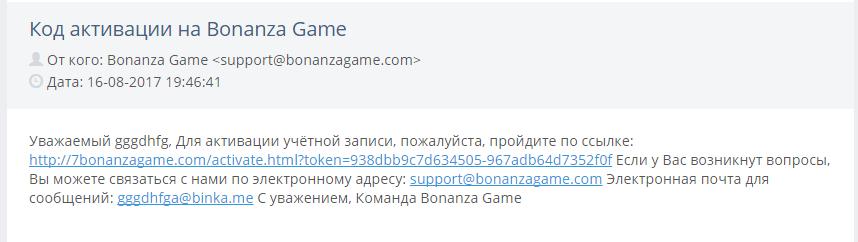 Bonanza Game казино
