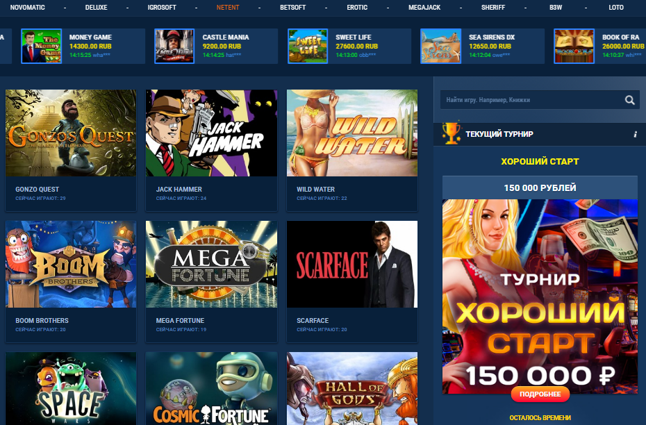 топ лучших онлайн казино 2014