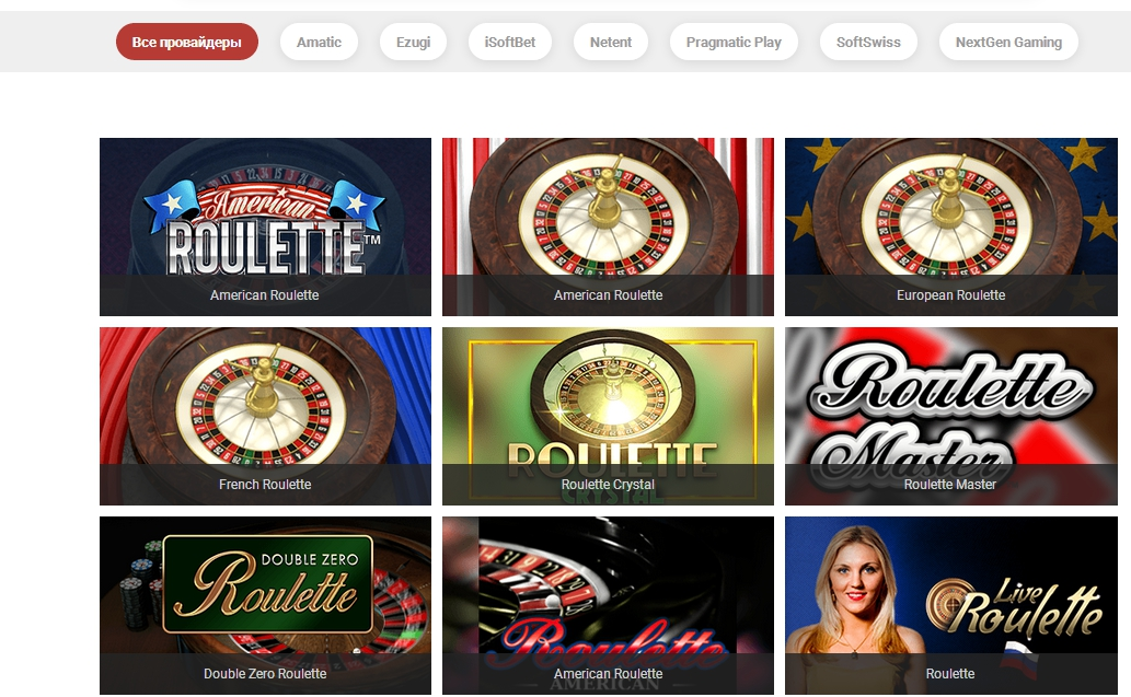 RED PingWin casino online