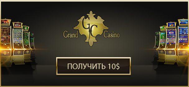 Похожие казино на grand casino игровые аппараты-симуляторы