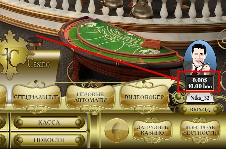 Какое казино дает реально 1 час методики заработка в казино cash generation pro