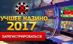 Xcasino бездеп 10$