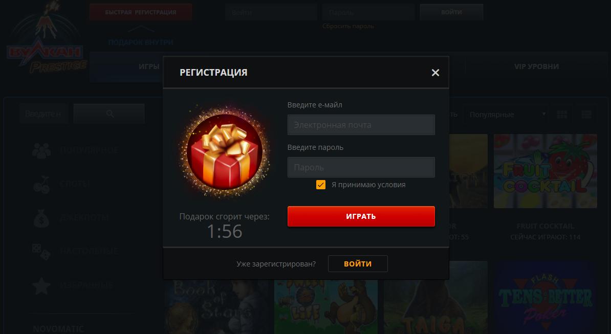 Бездепозитный бонус за регистрацию 1000 руб. в казино ...