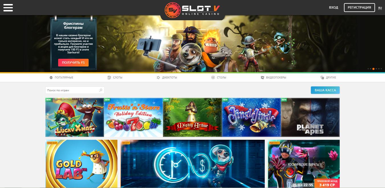 Как выбрать честное онлайн казино?