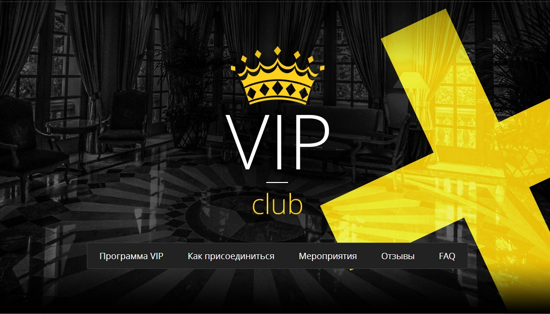 Vip Club Energy Casino