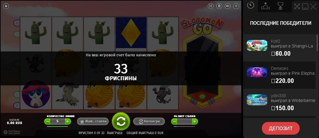 Бетчан казино