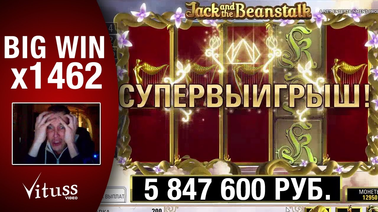 Витус онлайн казино стример